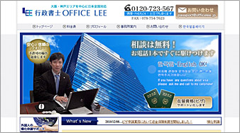 OFFICE LEE